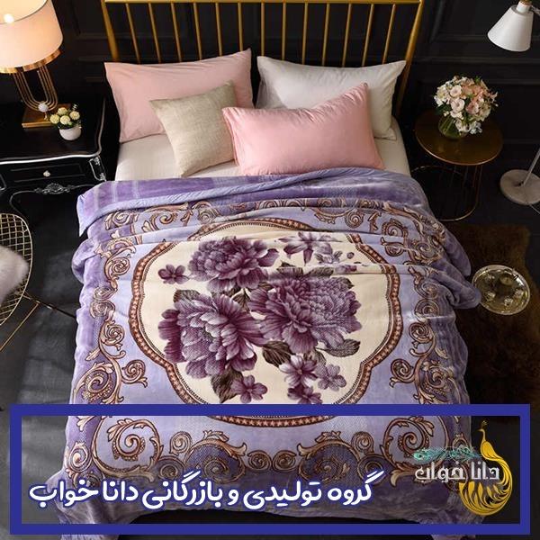 فروشگاه پتو گلبافت در مشهد